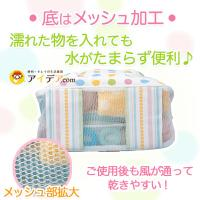 【50%OFFセール】温泉ポーチ 専用バッグ付 水玉